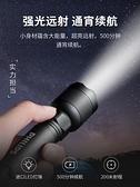 手電筒 Philips/飛利浦手電筒強光充電小便捷家用超長續航戶外遠射燈超亮 米家