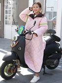電動車摩托車擋風被冬季保暖加絨加厚防水男女通用擋風 歐亞時尚
