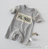 女嬰兒童連體衣服新生兒男寶寶睡衣冰絲薄款夏裝嬰幼兒夏季空調服 布衣潮人