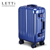 LETTi  太空鋁行II 20吋鋁框行李箱(寶石藍)