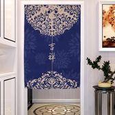 中式門簾半簾隔斷簾 布藝擋風簾臥室廚房裝飾遮擋簾衛生間風水簾 熊貓本