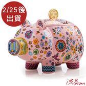 禮坊Rivon-2019/2/25後出貨-滿福豬瓷器禮盒 加購滿福豬撲滿只要389(禮坊門市自取賣場)
