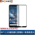 【默肯國際】IN7 Nokia 8.3 (6.81吋) 高清 高透光2.5D滿版9H鋼化玻璃保護貼 疏油疏水 鋼化膜