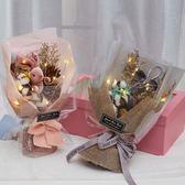 生日禮物送女生閨蜜友情少女心diy 韓國創意特別畢業六一兒童節