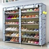 家用雙排簡易鞋架簡約現代組合鞋柜經濟型超大容量創意收納鞋架子