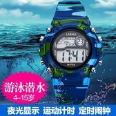 兒童手錶男孩女孩防水學生夜光運動電子錶男生數字小孩男童女童錶