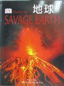 【書寶二手書T8/少年童書_QDP】地球