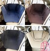 寵物車載墊后座車墊后排安全座椅狗汽車防臟墊子【匯美優品】