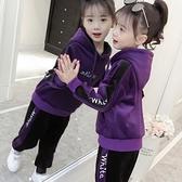兒童套裝 女童金絲絨套裝2021新款秋冬季洋氣兒童裝女孩春秋裝加絨加厚衛衣 歐歐