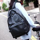 復古休閒雙肩包男士背包電腦包學院風韓版學生書包女PU皮旅行潮包·蒂小屋