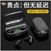 XT-01藍牙耳機 TWS 5.0 雙耳 降噪 type-c充電 移動電源igo