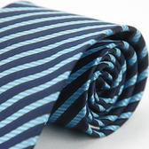【Alpaca】深淺藍斜紋領帶