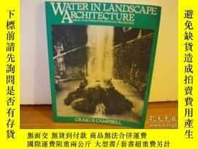 二手書博民逛書店Water罕見in Landscape Architecture