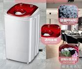 威力XPB45-298小型迷你洗衣機家用大容量半自動單筒杠帶甩干脫水igo  酷男精品館