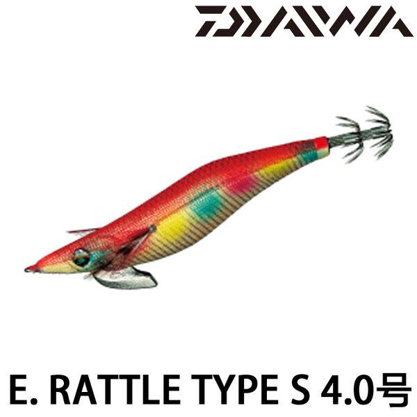 漁拓釣具 DAIWA E. RATTLE TYPE S 4.0號 (木蝦)
