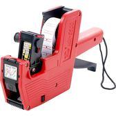 打碼機打生產日期噴碼手持噴碼機打碼器標價機打價格標簽機號碼機手動 『極有家』