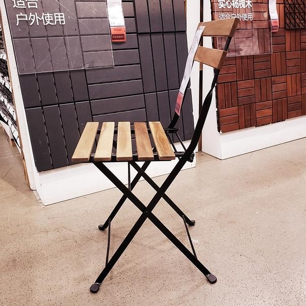 溫馨宜家IKEA塔爾諾椅子戶外休閑椅庭院納涼折疊椅實木椅子