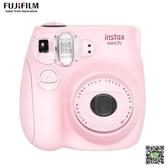 拍立得 Fujifilm/富士 instax mini7s相機 立拍立得相紙 mini7c粉色/奶咖 雙12狂歡