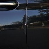防撞貼寶馬新5系汽車門邊防撞條防擦條防刮條防蹭條防撞膠條貼條 小確幸