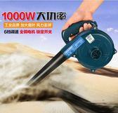 除塵器 德國美耐特電腦吹風機鼓風機大功率工業吹吸機家用220V小型除塵器 汪喵百貨