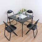 方形橋牌桌椅組/折疊桌椅組/餐桌椅組/洽談桌椅組(1桌4椅)-黑色B-0026T-A-0002-4