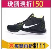 NIKE ZOOM EVIDENCE 籃球鞋NO.852464006