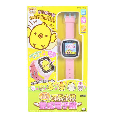 《 MIMI World 》可愛小雞養成電子錶 ( 中文進化 ) ╭★ JOYBUS玩具百貨