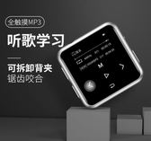 隨身聽 運動藍芽MP3音樂播放器跑步觸摸屏 迷你學生隨身聽錄音 莎瓦迪卡