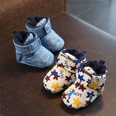 年終慶85折 嬰兒棉鞋6-12個月學步鞋軟底0-1歲男女寶寶鞋子冬加絨保暖不掉鞋 百搭潮品