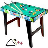 大號兒童臺球桌面家用木製美式黑8室內男孩玩具迷你桌球臺斯YYP   蜜拉貝爾