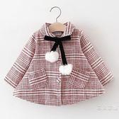 2018春秋裝0-1歲半女寶寶外套6個月嬰兒童公主開衫女童上衣韓版潮