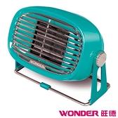 WONDER 復古風陶瓷電暖器 WH-W21F