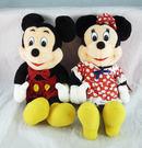 【震撼精品百貨】Micky Mouse_米奇/米妮 ~絨毛娃娃-中-其/妮【共2款】
