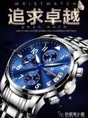 手錶男士2019新款防水運動精鋼帶夜光石英學生時尚潮流男錶非機械 雙12購物節