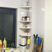 免打孔衛生間浴室置物架壁掛落地馬桶架子廁所洗手間收納用品用具
