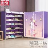 簡易鞋架家用組裝多層寢室宿舍鐵藝收納防塵小鞋架子布鞋櫃經濟型  快速出貨