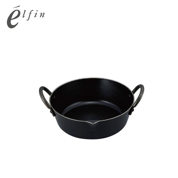 日本高桑elfin 日本製雙耳鐵炸鍋-24cm