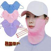 1212年終盛典 韓國進口高爾夫口罩女款防曬防紫外線防UV夏季運動戶外面罩 普斯達旗艦店