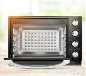 多功能家用烘培全自動大容量特價蛋糕面包家庭用電烤箱大烤箱220V IGO 糖糖日系森女屋