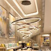 吊燈網紅吊燈客廳燈簡約現代復式樓創意個性餐廳北歐辦公室大環形燈具 愛麗絲LX