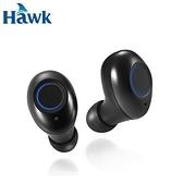 Hawk W4真無線藍牙5.0耳機麥克風