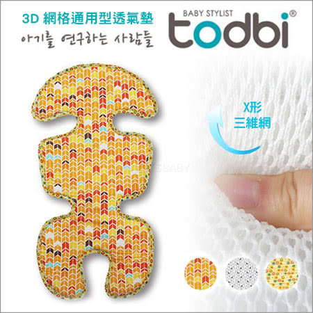 ✿蟲寶寶✿【韓國TODBI】繽紛時尚兩面設計3D網格通用型透氣涼墊  推車汽座皆適用-圓點星星