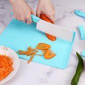 天天新品貝瑟斯陶瓷水果刀廚房菜刀菜板套裝組合家用砧板削皮器刀具4件套