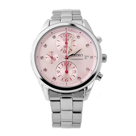 SEIKO精工腕錶 女孩專屬甜美粉嫩真三眼計時不鏽鋼帶腕錶 柒彩年代【NE1516】附贈禮盒+提袋