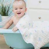 嬰兒被 嬰兒浴巾純棉紗布寶寶浴巾新生兒洗澡蓋毯兒童毛巾被全棉吸水加厚「Chic七色堇」