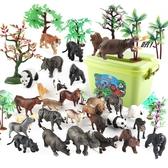 動物模型 兒童動物玩具模型仿真小動物套裝動物園世界男孩野生軟膠老虎獅子