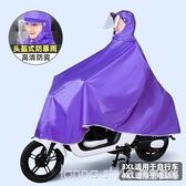 雨披電動電瓶車全身男防暴雨雙人單人加大加厚長款女款頭盔式雨衣 Lanna