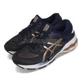 Asics 慢跑鞋 Gel-Kayano 26 藍 金 全新穩定科技 輕量透氣 運動鞋 女鞋【PUMP306】 1012A459400