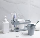 88柑仔店--2289刷牙杯套裝浴室牙刷置物架簡約衛生間洗漱收納架牙刷架