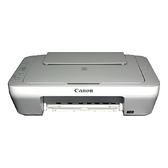 【限時促銷】Canon PIXMA MG2470 多功能相片複合機 上網登錄送禮卷